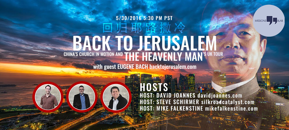 Back-To-Jerusalem-China's-Church-In-Motion-And-The-Heavenly-Man's-UK-Tour