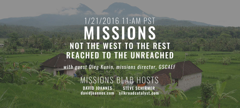 Missions--Not-The-West-to-The-Rest-but-Reached-to-The-Unreached
